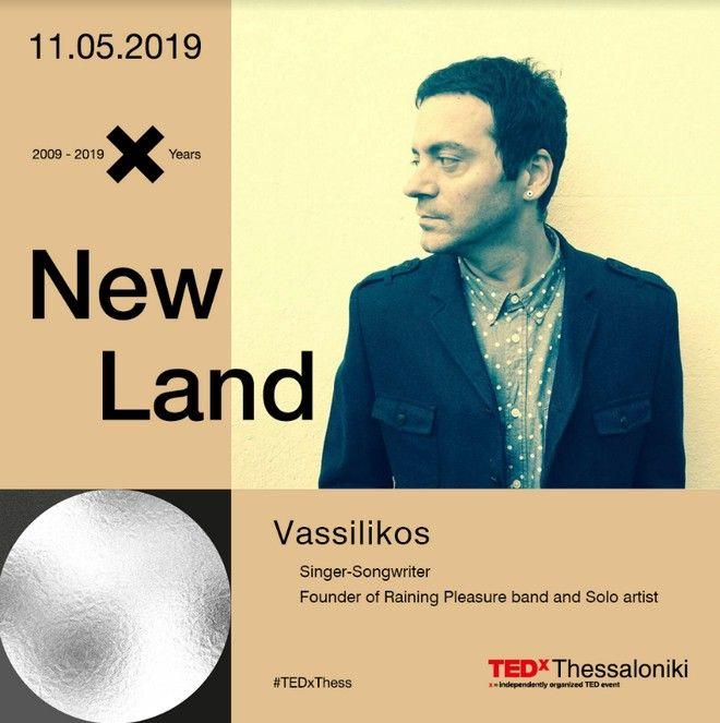 Monika, Vassilikos, Cult Battle, Online Dating και Επιγενετική στη σκηνή του TEDxThessaloniki 2019