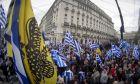 Συλλαλητήριο στην πλατεία Συντάγματος για την Μακεδονία, Αρχείο