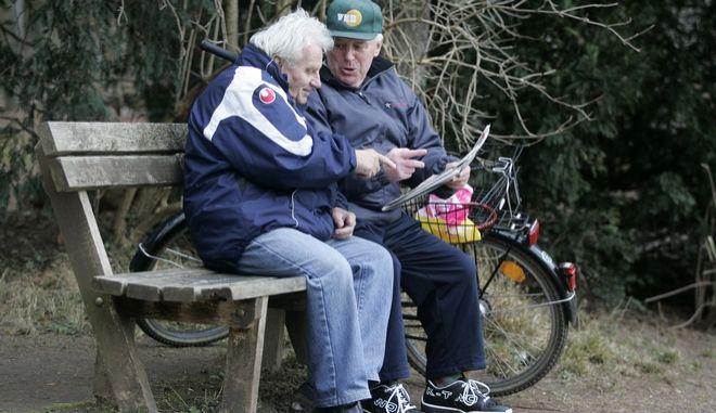 Συνταξιούχοι στη Γερμανία (Φωτό αρχείου)
