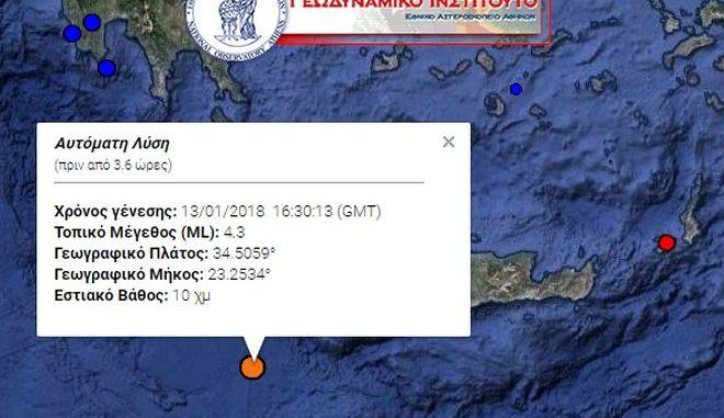 Σεισμός 4,3 Ρίχτερ νοτιοδυτικά της Κρήτης