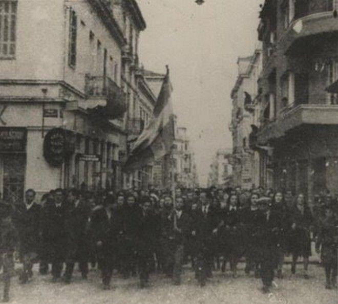 Μηχανή του Χρόνου: Ντοκουμέντα από την αιματηρή διαδήλωση του '43 για τη Μακεδονία