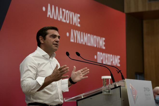ΣΥΡΙΖΑ: Αντιπολίτευση αλλά και συζητήσεις για