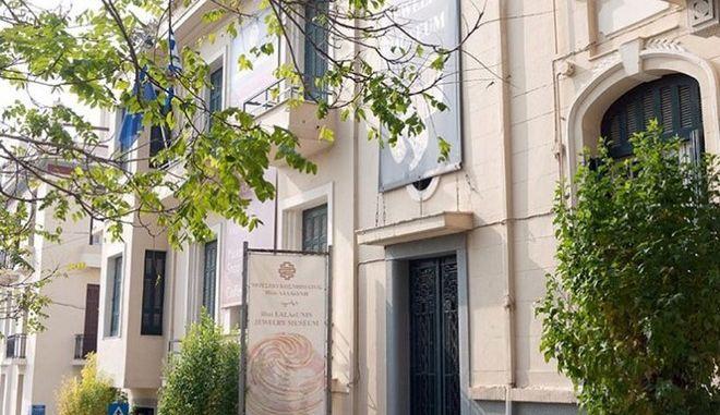 Bazaar στο Μουσείο Κοσμήματος Ηλία Λαλαούνη