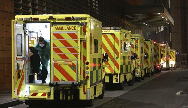 Σειρά από ασθενοφόρα έξω από νοσοκομείο του Λονδίνου