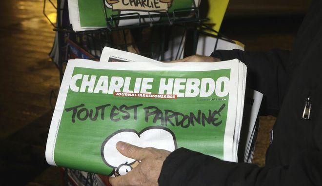 Εξώφυλλο εφημερίδας Charlie Hebdo (ΦΩΤΟ ΑΡΧΕΙΟΥ)