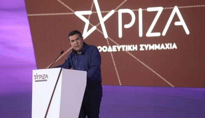 Από την ομιλία του Α. Τσίπρα
