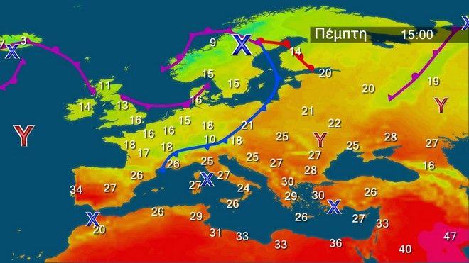 Καιρός: Βοριάδες 6 μποφόρ στο Αιγαίο - Θερμοκρασίες σε κανονικά επίπεδα