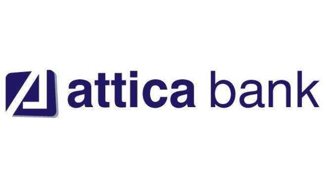 ΑΤΤΙCA BANK:Ενημέρωση για τη διαβίβαση προσωπικών δεδομένων