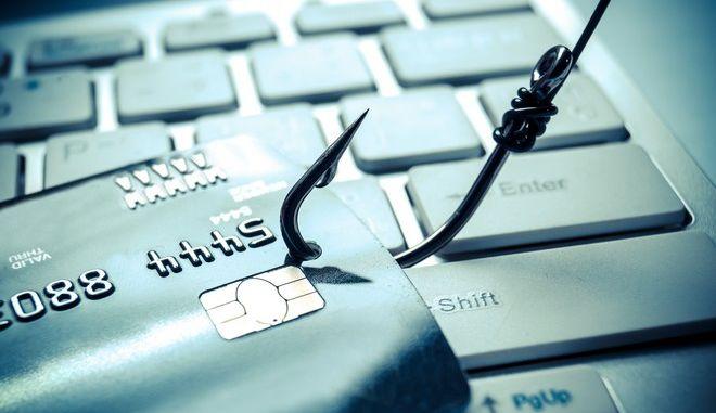 Ηλεκτρονικές απάτες