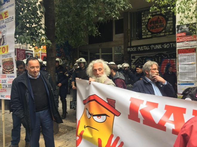 Επεισόδια μεταξύ διαδηλωτών και ΜΑΤ έξω από συμβολαιογραφείο