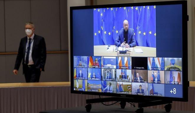 Τηλεδιάσκεψη Ευρωπαίων ηγετών για τον κορονοϊό