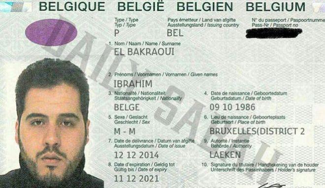 'Πόλεμος' ανακοινώσεων Τουρκίας - Ολλανδίας για τον Μπακραουί