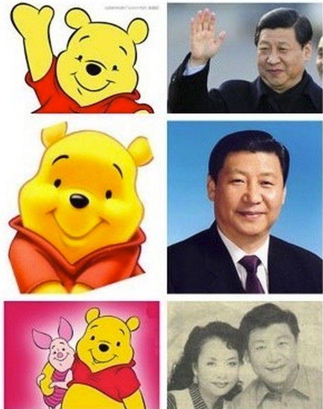 Η Κίνα φοβάται τον Winnie the Pooh