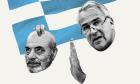 Έλληνας δε γεννιέσαι. Γίνεσαι…