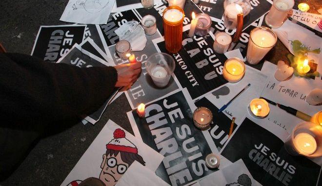 Τέσσερα χρόνια από την επίθεση στα γραφεία Charlie Hebdo