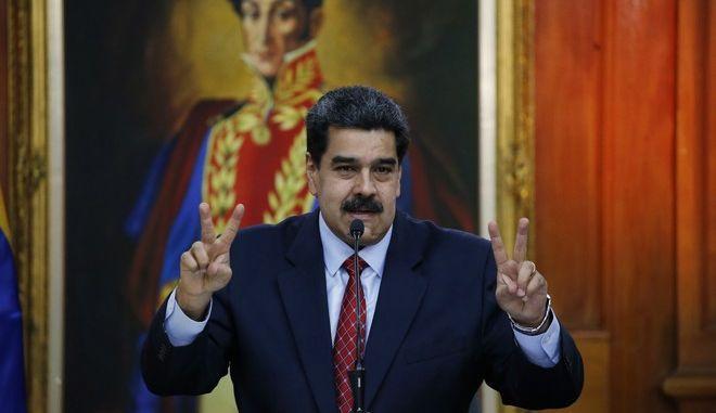 Ο πρόεδρος της Βενεζουέλας Νίκολας Μαδούρο κατά τη διάρκεια συνέντευξης Τύπου στο Καράκας