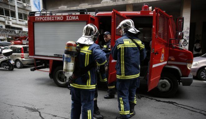 Πυρκαγιά σε διαμέρισμα, Αρχείο