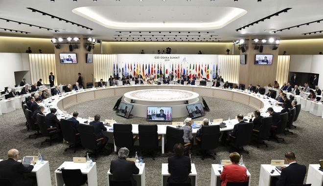 Σύνοδος G-20
