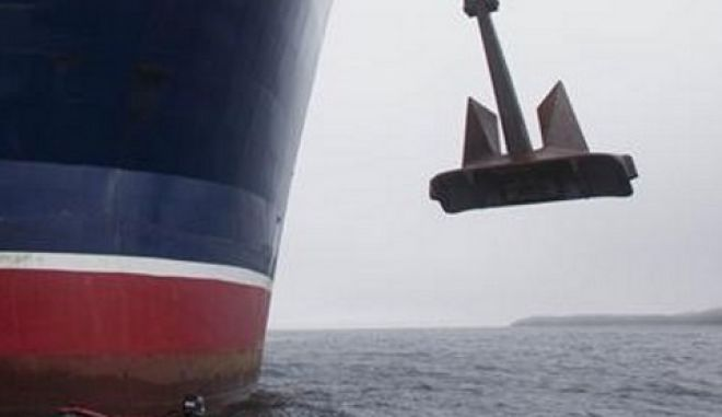 Σύγκρουση πλοίων στη Σκόπελο