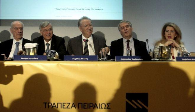 Τακτική γενική συνέλευση των μετόχων της Τράπεζας Πειραιώς, την Πέμπτη 26 Μαΐου 2016. (EUROKINISSI/ΣΤΕΛΙΟΣ ΣΤΕΦΑΝΟΥ)