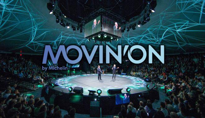 Movin'On 2018:Δημιουργώντας την έξυπνη, βιώσιμη και πολυμορφική κινητικότητα του αύριο