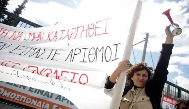 Συγκέντρωση διαμαρτυρίας ΟΛΜΕ και ΔΟΕ στο υπ. Παιδείας την Τρίτη 16 Απριλίου 2013. (EUROKINISSI/ΓΕΩΡΓΙΑ ΠΑΝΑΓΟΠΟΥΛΟΥ)