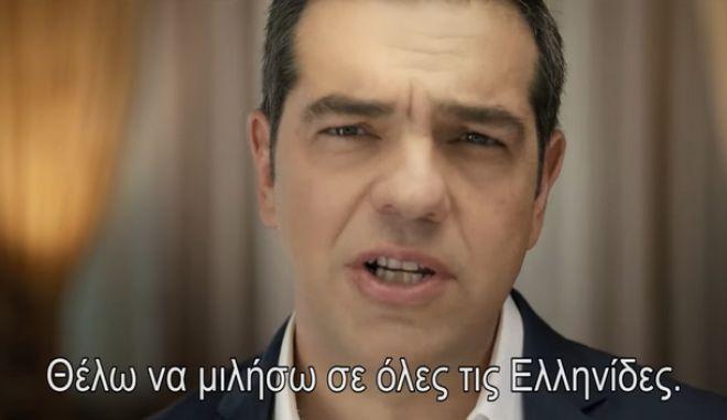 Το νέο σποτ του ΣΥΡΙΖΑ έχει άρωμα γυναίκας