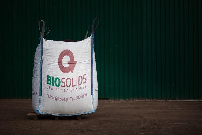 Biosolids: Η
