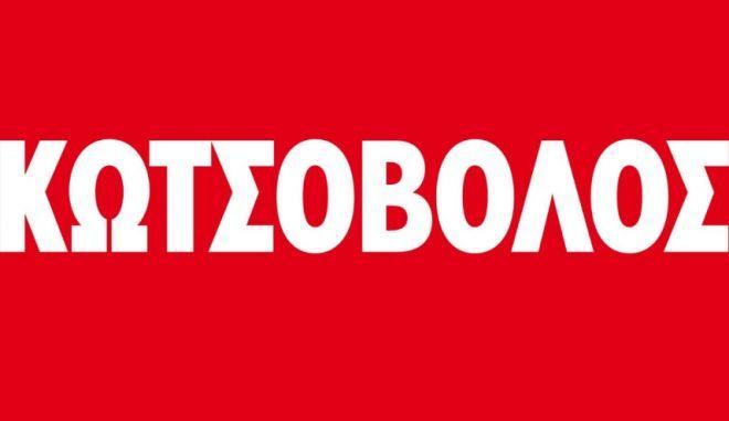 Δημιουργήστε καθαρό αέρα και άνεση σε κάθε δωμάτιο με τους Αφυγραντήρες της Electrolux μόνο στον Κωτσόβολο