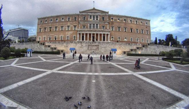 Το κτήριο της Βουλής των Ελλήνων