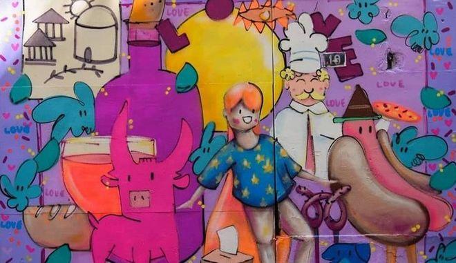 Το γκραφίτι του Yiakou για την Ημέρα της Ευρώπης