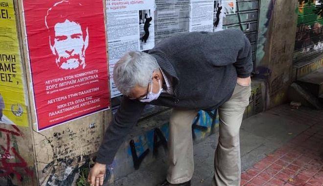 """Γυμνασιάρχης Αλέξη Γρηγορόπουλου: """"Έχουμε κατοχικό καθεστώς ντροπής"""""""