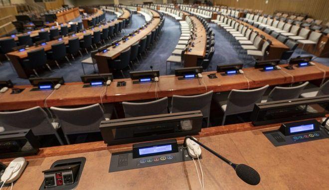 Συνέλευση του ΟΗΕ