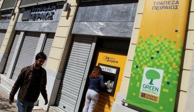 Η Τράπεζα Πειραιώς ανακοίνωσε την εξαγορά του μειοψηφικού ποσοστού της BNP Paribas Wealth Management