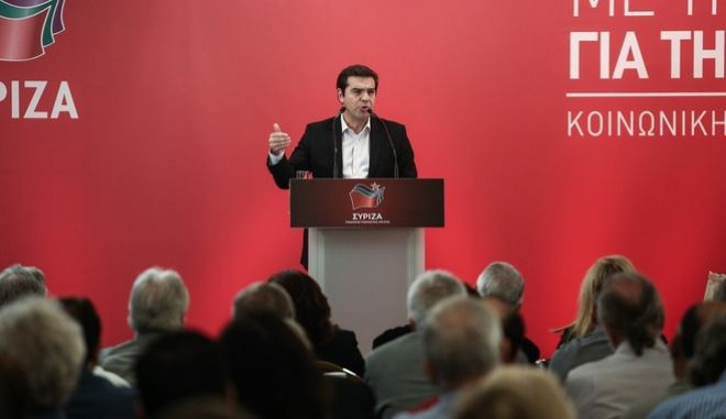 Conference of the Central Committee of SYRIZA party, in Athens, on October 23, 2016 /      ,  ,  23 , 2016