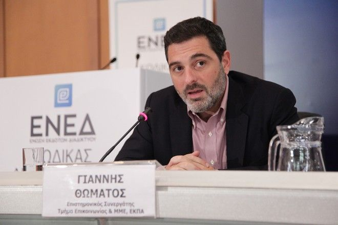 Παρουσίαση του Πλαισίου Εκδοτικού και Δημοσιογραφικού Κώδικα Δεοντολογίας από την  Ένωση Εκδοτών Διαδικτύου (ΕΝ.Ε.Δ) την Τρίτη 29 Νοεμβρίου 2016. Η ΕΝΕΔ έχοντας ως στόχο την εύρυθμη λειτουργία των ψηφιακών μέσων ενημέρωσης στη χώρα μας αλλά και την προστασία της πνευματικής ιδιοκτησίας των δημιουργών, ανέλαβε την πρωτοβουλία της θέσπισης του