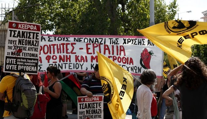 """Συγκέντρωση διαμαρτυρίας για την δίκη της """"Χρυσής Αυγής"""" στον Κορυδαλλό την Πέμπτη 4 Ιουνίου 2015. (EUROKINISSI/ΣΤΕΛΙΟΣ ΜΙΣΙΝΑΣ)"""