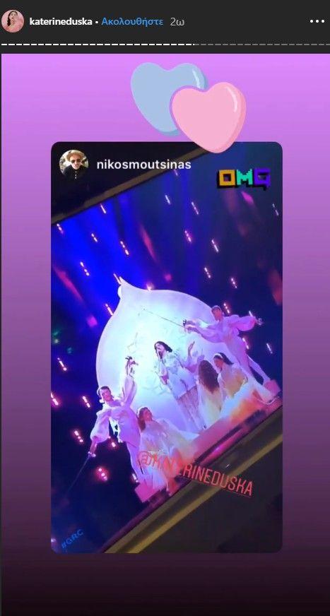 Eurovision 2019: Ρουβάς και Παπαρίζου υποκλίθηκαν σε Ντούσκα και Τάμτα