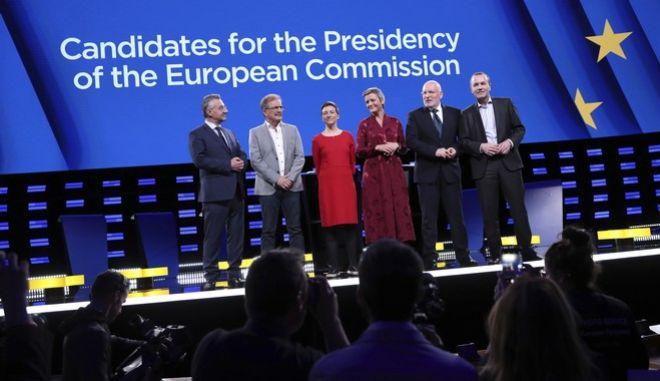 Οι υποψήφιοι για την προεδρία της Ευρωπαϊκής Επιτροπής