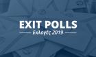 Τελικό Εxit poll: Πρωτιά ΝΔ με ισχυρό προβάδισμα – Στην τρίτη θέση το ΚΙΝΑΛ