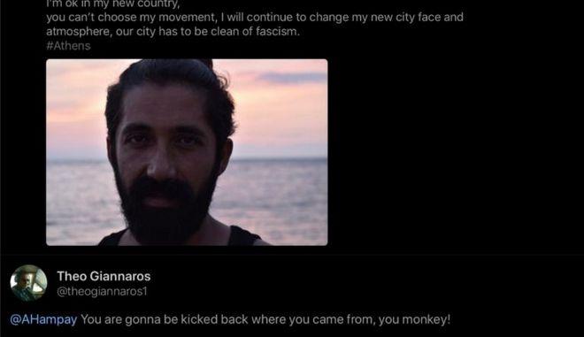 Ρατσιστικές ύβρεις στελέχους της ΝΔ κατά προσφύγων- Παραπέμπεται στο πειθαρχικό της ΝΔ