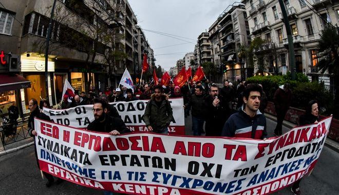 Συγκέντρωση εργατικών συνδικάτων στην Αθήνα, Αρχείο