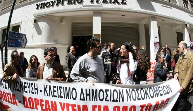Κατάληψη του υπουργείου Υγείας από εργαζόμενους της ΠΟΕΔΗΝ