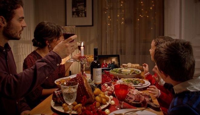 ΑΒ Βασιλόπουλος: Μαζί κάνουμε και αυτά τα Χριστούγεννα μαγικά!