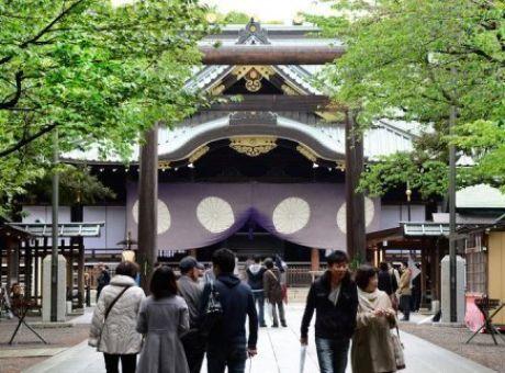 Ιαπωνικά ραντεβού και τις παραδόσεις του γάμου καλύτερη ιστοσελίδα dating ευρώ