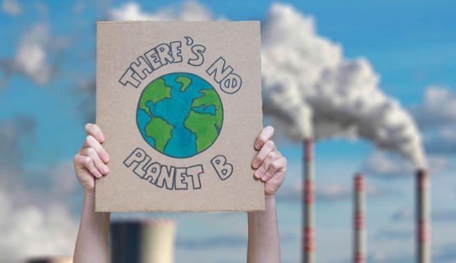 Κλιματική αλλαγή: Συμμαχία 12 οργανώσεων για διαμόρφωση νόμου στην Ελλάδα