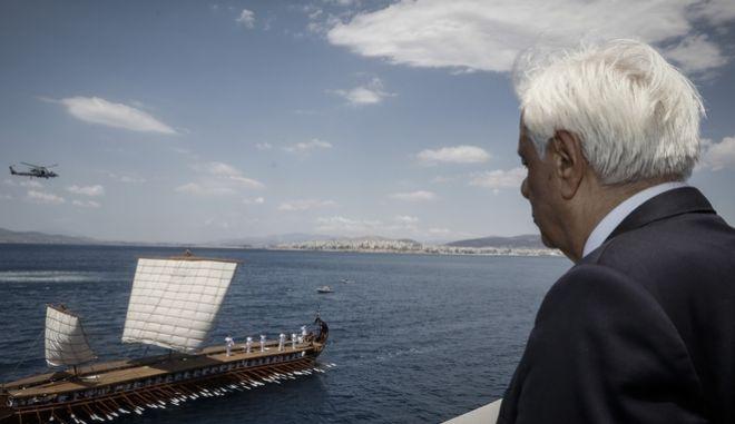 Στιγμιότυπο από το Πάρκο Ναυτικής Παράδοσης, στο Τροκαντερό, όπου ο Πρόεδρος της Δημοκρατίας Προκόπης Παυλόπουλος επιβιβαζόμενος σε Φρεγάτα του Πολεμικού Ναυτικού, θα επιθεωρήσει τον Στόλο Πολεμικών Πλοίων, την Δευτέρα 11 Ιουνίου 2018. (EUROKINISSI/ΓΙΩΡΓΟΣ ΚΟΝΤΑΡΙΝΗΣ)