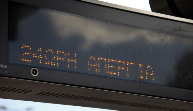 22-9-2011-ΑΘΗΝΑ-Χωρίς μετρό, τραμ προαστιακό, ΟΣΕ λεωφορεία, τρόλεϊ και ΗΣΑΠ καθώς οι εργαζόμενοι σε όλα τα μέσα μαζικής μεταφοράς πραγματοποιούν 24ωρη απεργία, διαμαρτυρόμενοι για το μέτρο της εργασιακής εφεδρείας και τις μετατάξεις,επίσης 24ωρη απεργία των ιδιοκτητών ταξί // ΣΤΗ ΦΩΤΟΓΡΑΦΙΑ Ο ΣΤΑΘΜΟΣ ΤΟΥ ΤΡΑΜ ΣΤΟ ΣΥΝΤΑΓΜΑ.(EUROKINISSI-ΓΙΩΡΓΟΣ ΚΟΝΤΑΡΙΝΗΣ)
