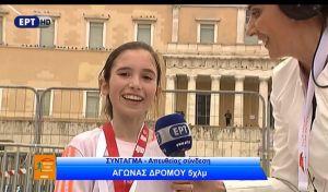 Αυτή η 12χρονη έκλεψε την παράσταση στον Ημιμαραθώνιο της Αθήνας
