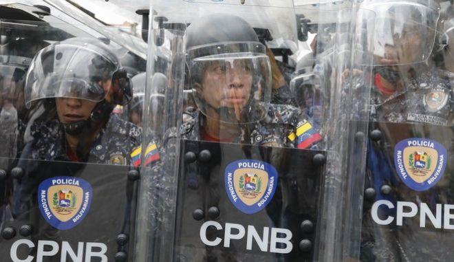 Αστυνομία στη Βενεζουέλα